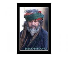 Pyar Ko Wapas Pane Ka Wazifa/Dua/Totke +91-9501842200,***